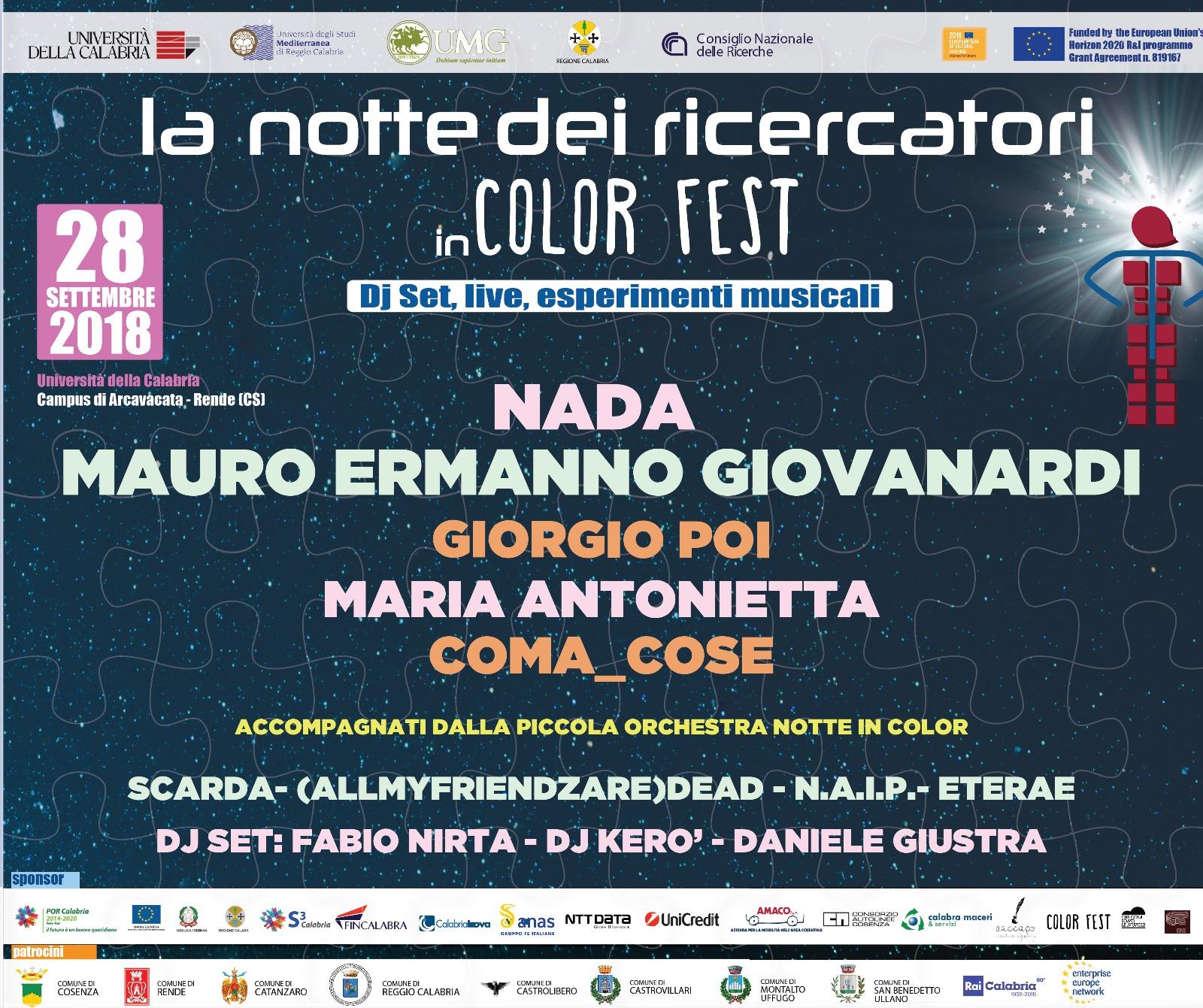la notte dei ricercatori in colorfest all'università della Calabria-LameziaTermeit