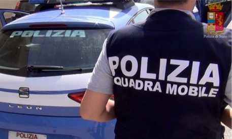 Polizia, Squadra Mobile