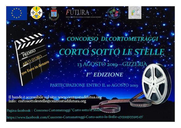 """Gizzeria (CZ). Al via il festival """"Corto sotto le stelle"""""""