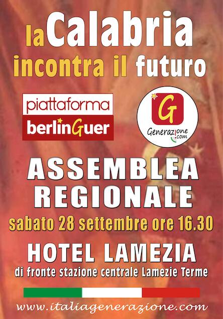 A Lamezia assemblea regionale della Piattaforma Berlinguer